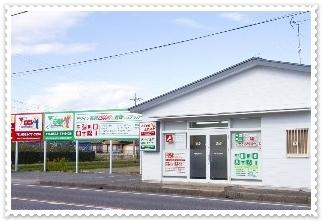 名刺広芸アンドユー店舗写真